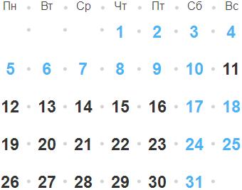 co011279