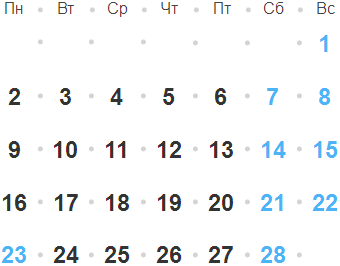 co021979