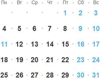 co022779