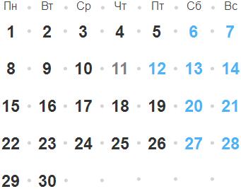 co022279