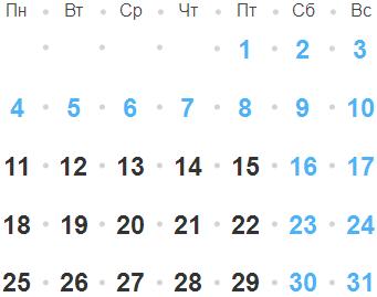 co062879