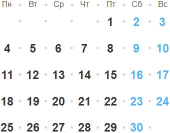 co165379