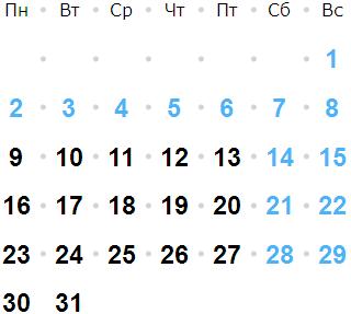 co081979